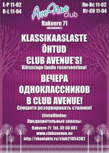 odnoklassniki-2011 20111201 1549072895[2]